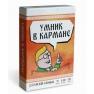 Tark Mees Taskus vene keeles